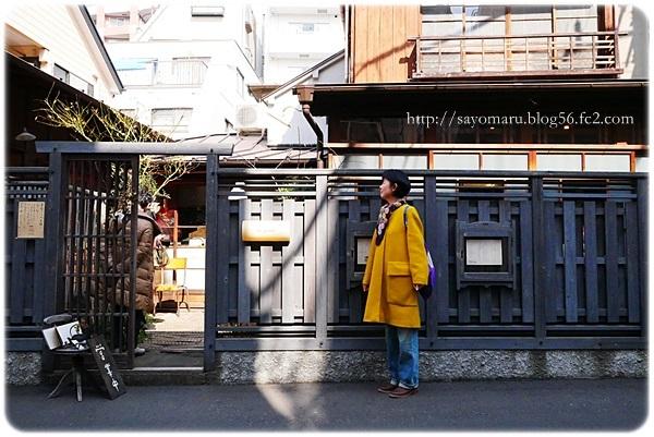 sayomaru22-930.jpg