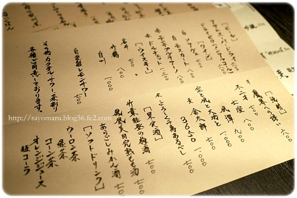 sayomaru22-973.jpg