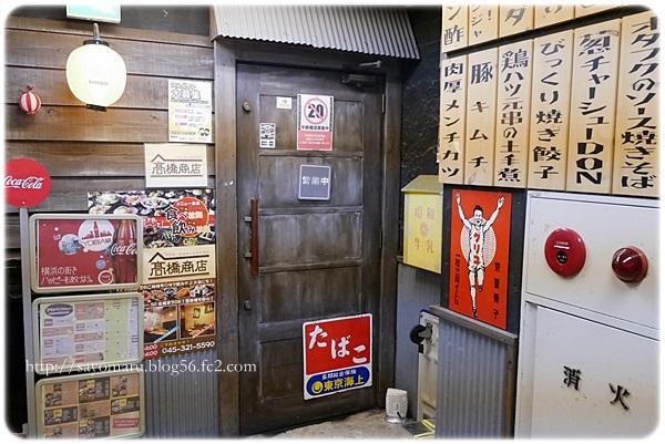 sayomaru23-102.jpg