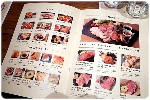 sayomaru23-116.jpg