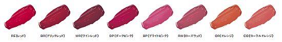 sayomaru23-166.jpg