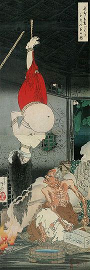 180px-YoshitoshiAdachi[1]