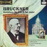 ブルックナー 第5(クナッパーツブッシュ)London-Decca (3)