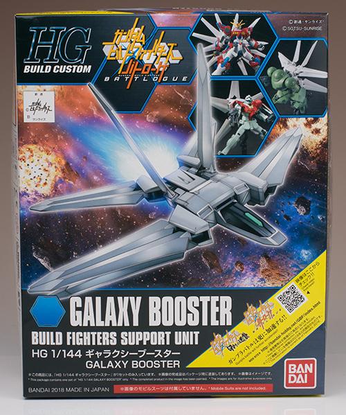 hgbc_galaxy029.jpg
