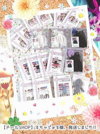 【るちゃどぉる様 2月納品分】発送しました。HoneySnow/武装神姫、オビツ11(オビツろいど)、ピコニーモ(アサルトリリィ、LilFairy)、キューポッシュ、メガミデバイス、FAガール、ねんどろいど