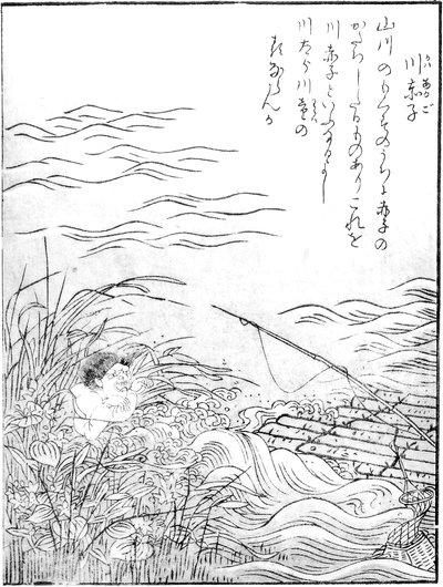 SekienKawa-akago.jpg