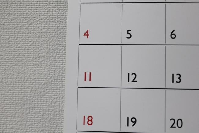 カレンダー3月 007