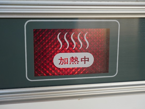 P1180332.jpg