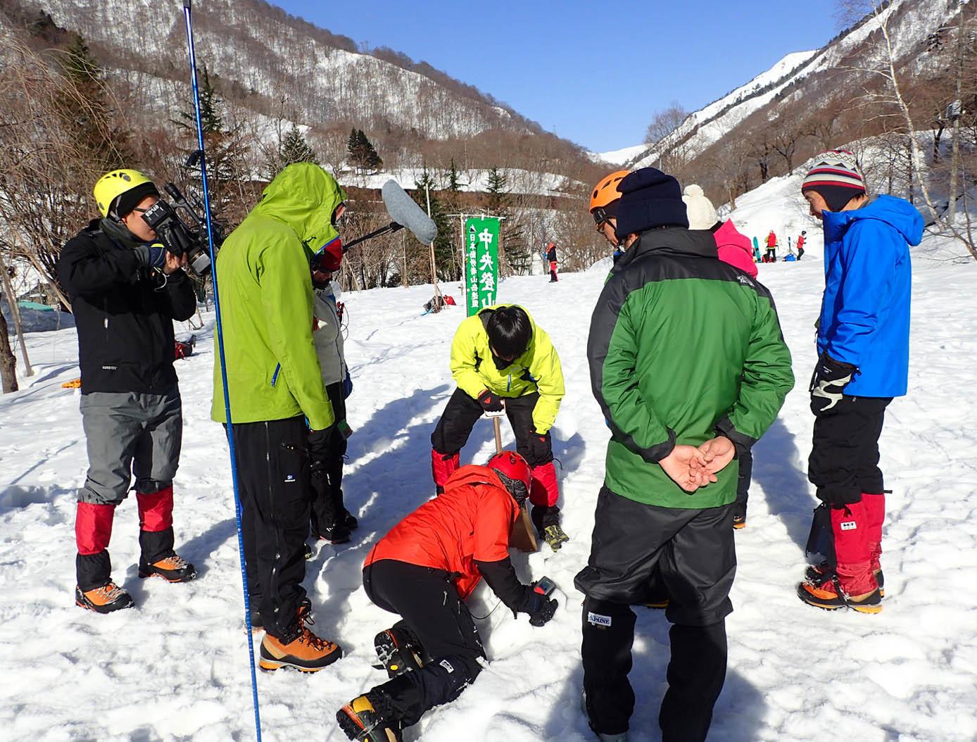 関東雪崩(70)