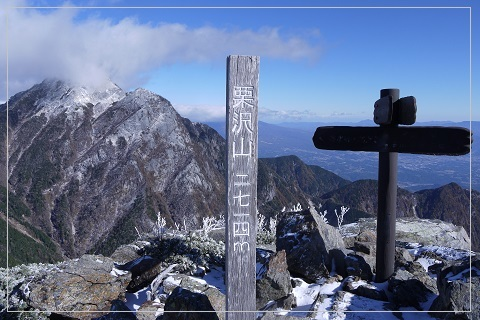 161103kurisawa14.jpg