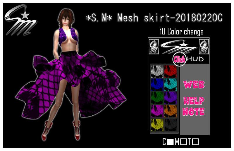 Mesh skirt-20180220C