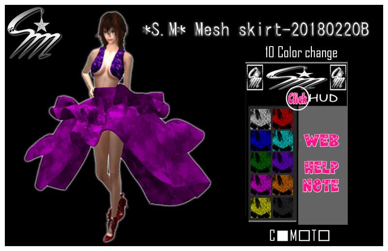 Mesh skirt-20180220B
