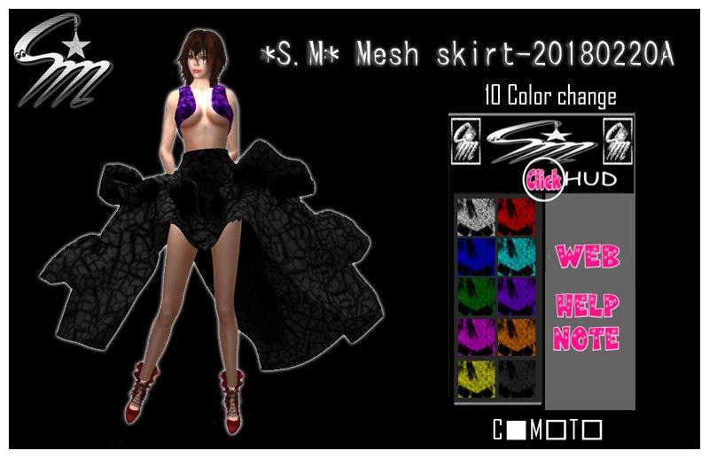 Mesh skirt-20180220A
