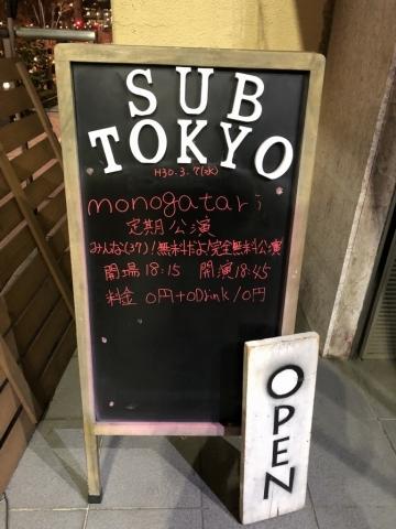 20180307_01.jpg