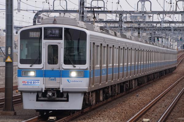 2018-02-21 小田急1095F 快速急行小田原行き