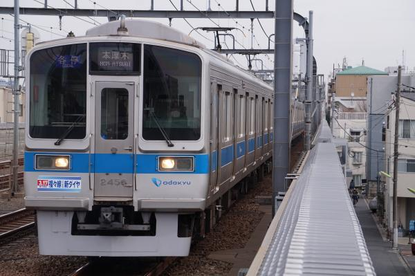 2018-02-21 小田急2056F 各停本厚木行き