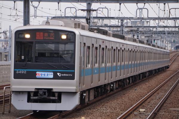 2018-02-21 小田急3092F 快速急行藤沢行き