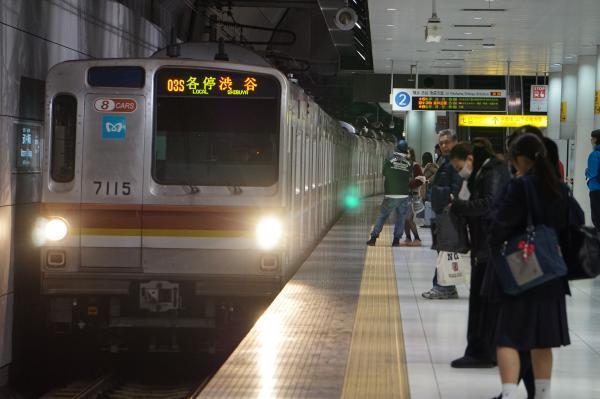 2018-02-27 メトロ7115F 各停渋谷行き