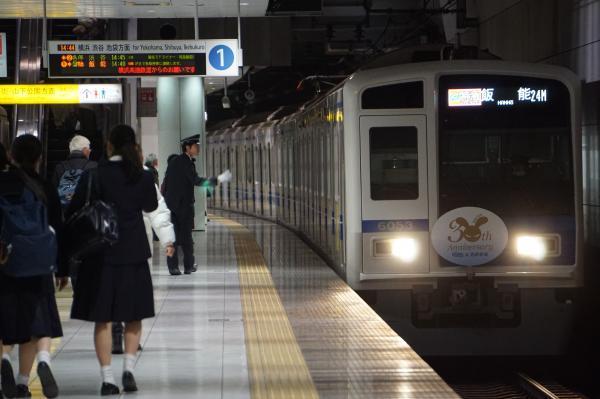 2018-02-27 西武6153F F特急飯能行き