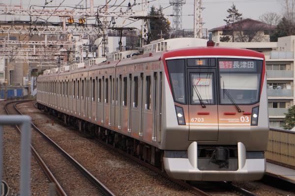 2018-03-03 東急6103F 急行長津田行き