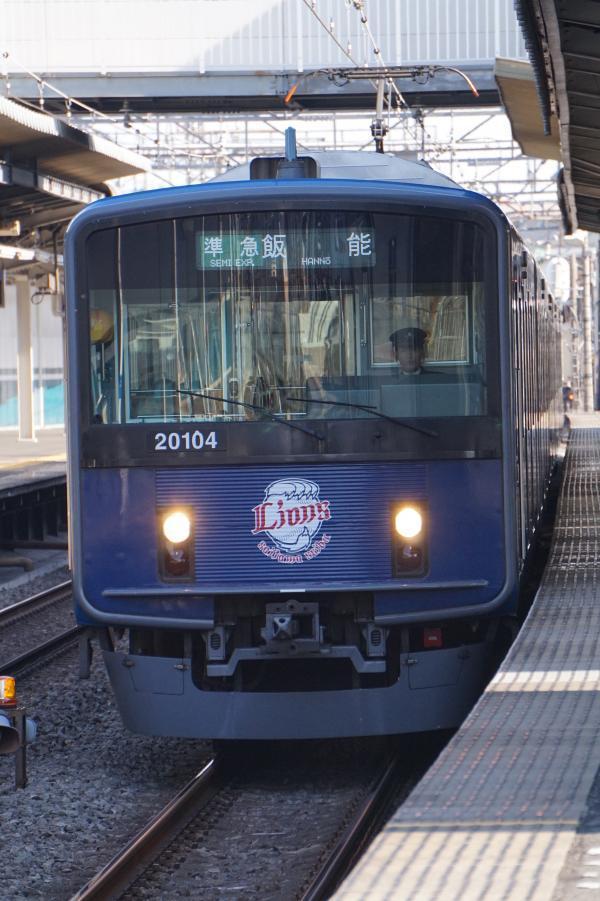 2018-03-06 西武20104F 準急飯能行き 4139レ