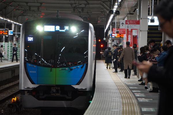 2018-03-06 西武40103F S-TRAIN豊洲行き 506レ
