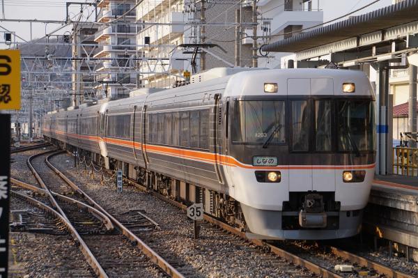 2018-03-14 シンA203編成 しなの号名古屋行き