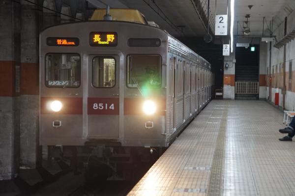 2018-03-15 長野電鉄T4編成 長野行き