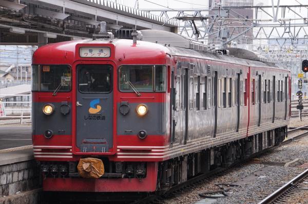 2018-03-16 しなの鉄道S27編成 長野行き
