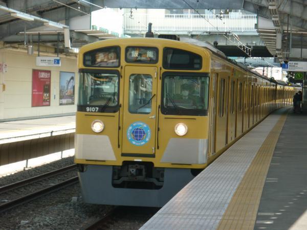 2014-02-28 西武9107F 急行飯能行き1