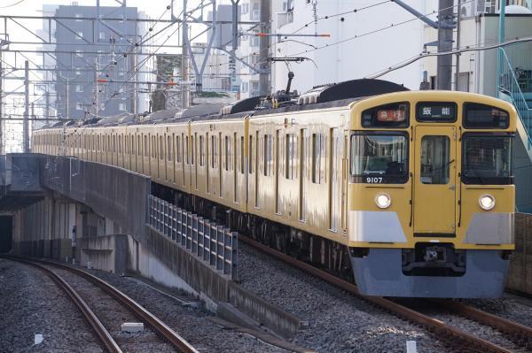 2017-11-03 西武9107F 急行飯能行き 1003レ