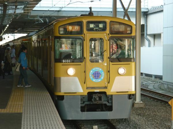 2014-01-11 西武9101F 急行飯能行き2