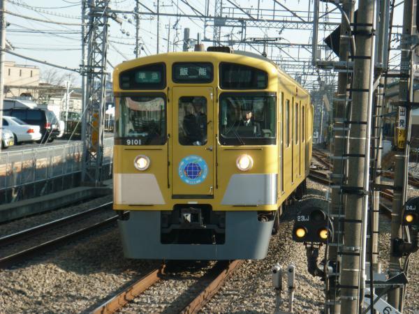 2014-01-18 西武9101F 準急飯能行き