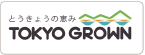 images_tokyogrown_dl_sml (1)