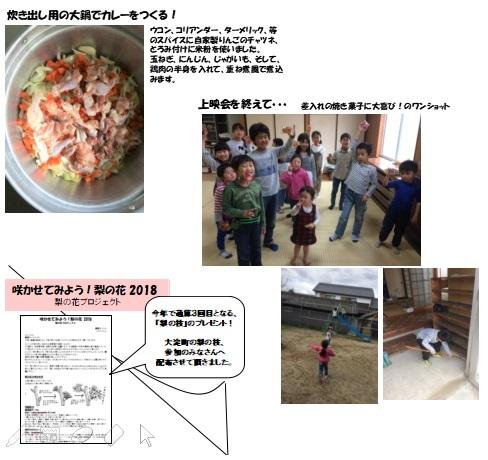 curry_5.jpg