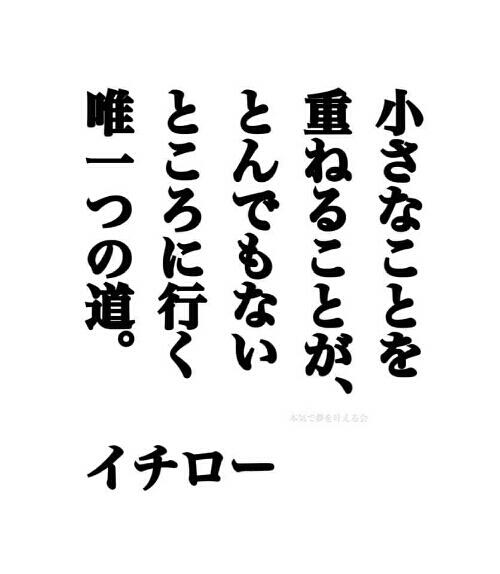 IMG_20150720_034752.jpg