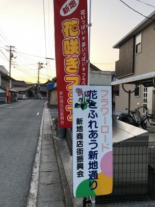 hanasaki_20180327_004.jpg