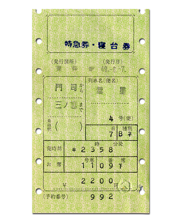 180310n14.jpg