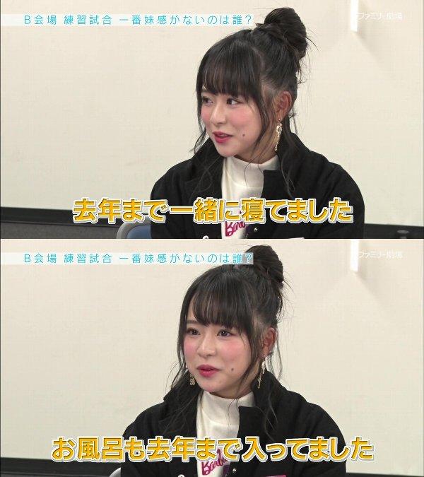 チーム8倉野尾成美(17)ちゃん「去年までお母さんと一緒にお風呂に入って寝る時も一緒に寝てました」