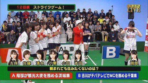 【悲報】 チーム8 岡部麟、茨城県を他のメンバーから愚弄され…号泣してしまう……