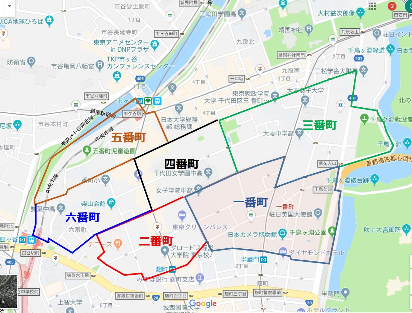 麹町地域 番町MAP