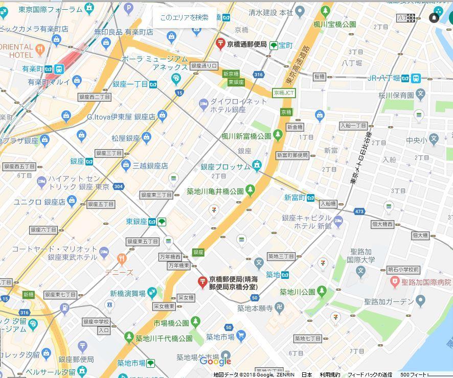 京橋郵便局