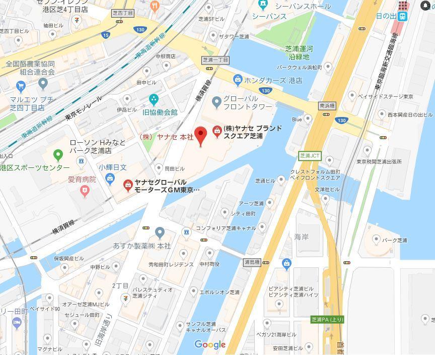 ヤナセ本社