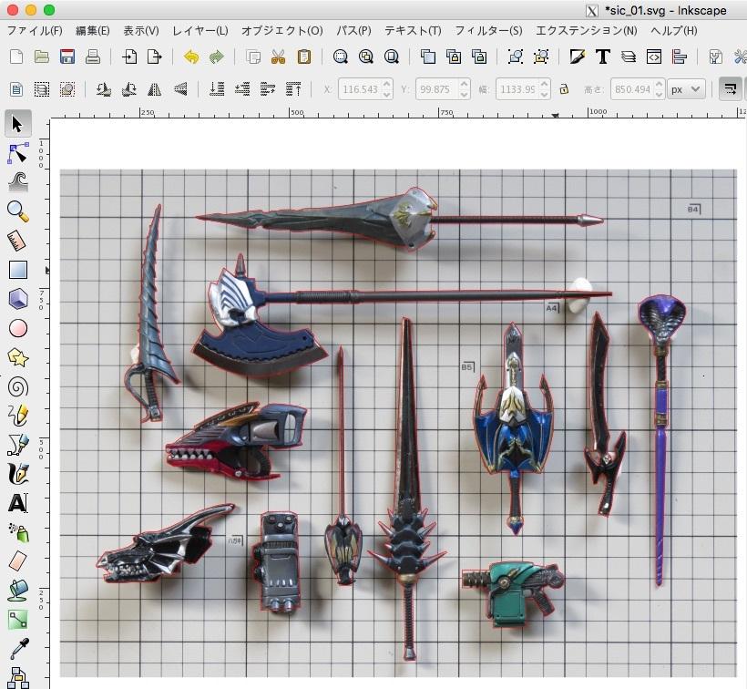 _sic_01_svg_-_InkscapeA.jpg