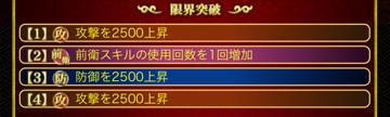 [壮麗俊豪]浅井長政SSR武将P21 4凸