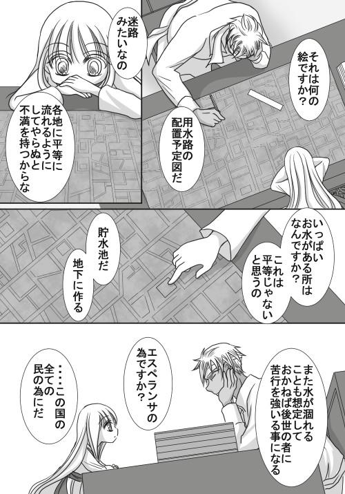 015_ss_176.jpg