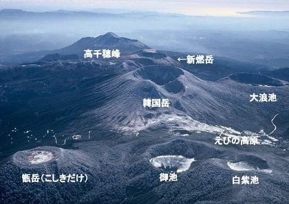 霧島連山1