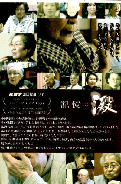 テレビ16