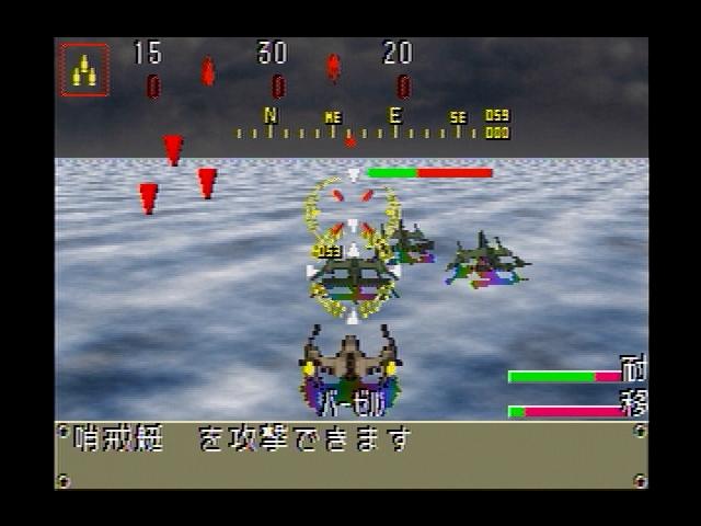 GOTHA II -天空の騎士-