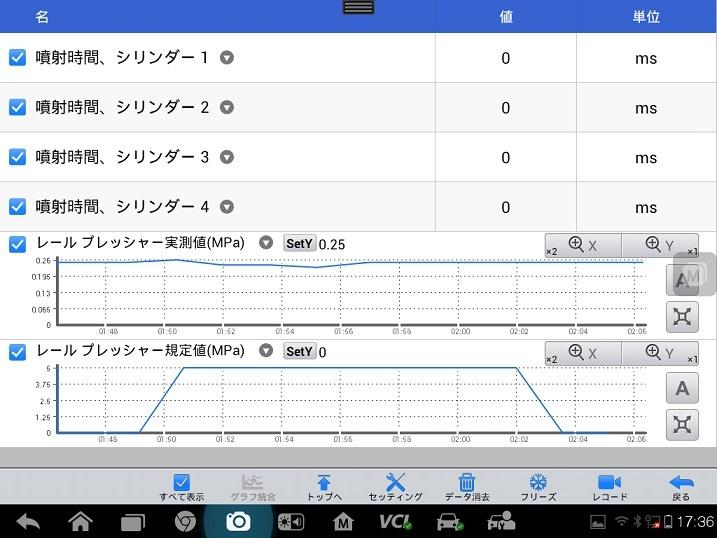 Screenshot_2018-03-01-17-36-03.jpg